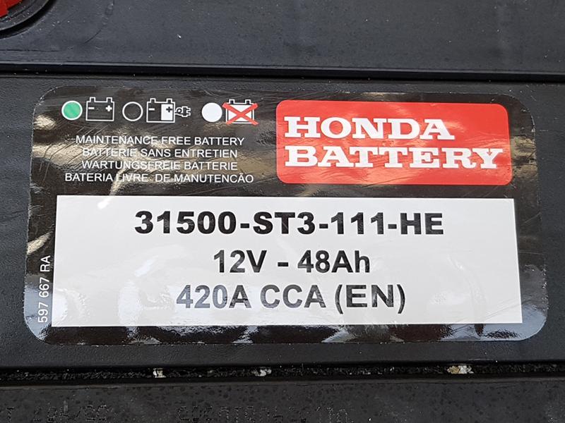 Genuine Honda Civic 2.0 Type R Petrol Battery 2001 2005
